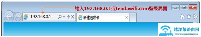 192.168.0.1路由器怎么设置密码