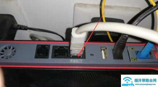 无线路由器怎么设置上网