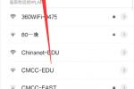 手机怎么设置TP-Link路由器wifi密码【图】
