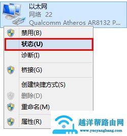 电脑如何查看连接路由器的登录地址?