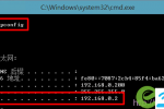 D-Link路由器192.168.0.1登录页面打不开【图文】
