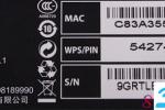 192.168.1.1路由器登陆页面管理员密码是什么【图】