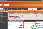 192.168.0.1路由器修改密码【图文】
