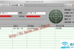 Skiller幻境网盾使用教程图解【图】