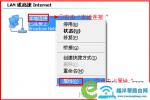 腾达(Tenda)无线路由器192.168.0.1 打不开怎么办?【图文】