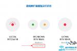迅捷(Fast)无线信号放大器指示灯表示什么意思?【图】