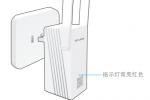 tp-link无线扩展器怎么设置【图】