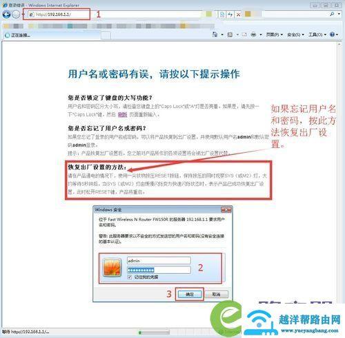 无线路由器默认地址192.168.0.1怎么修改 1