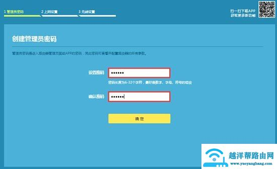 tplogin.cn无线路由器初始密码是多少?