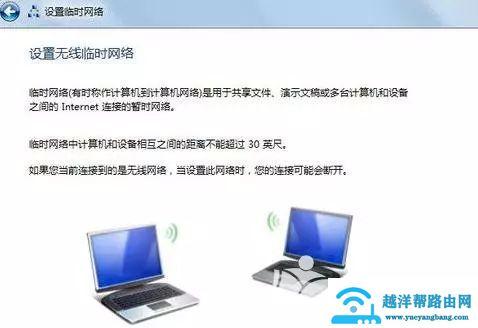 防别人用万能钥匙蹭网,你可以这样设置你的WiFi 6