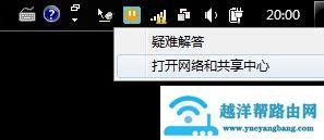 网件无线路由器安装设置完整教程