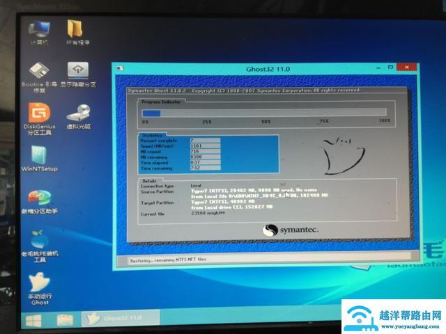 怎么用U盘重装系统