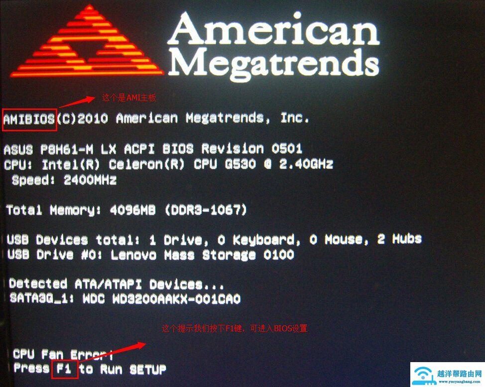 AMI BIOS开机画面