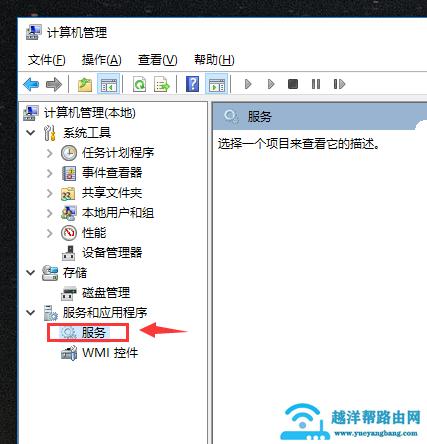 打印后台程序服务