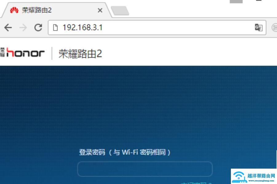 192.168.3.1手机登陆入口(华为wifi设置)