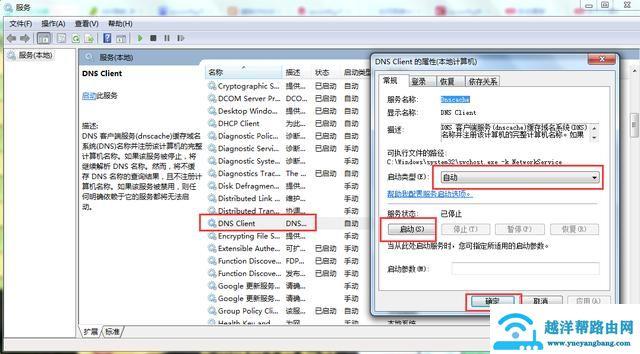 查看你本机的IP信息的命令ipconfig详解