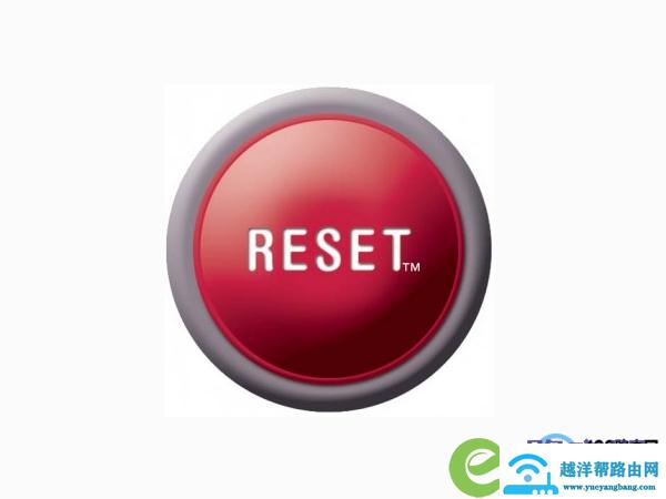 无线路由器怎么恢复出厂设置? 1