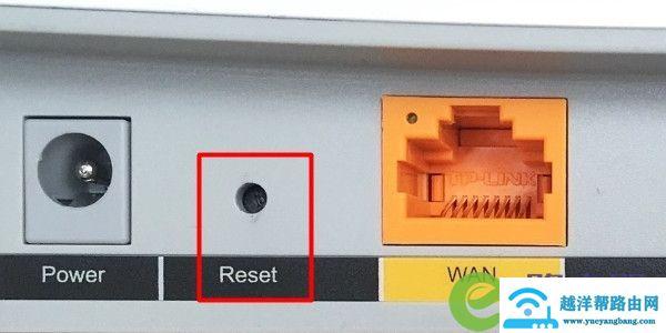 无线路由器怎么恢复出厂设置? 2