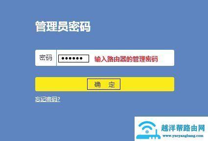 宽带密码修改后wifi上不了网怎么办?