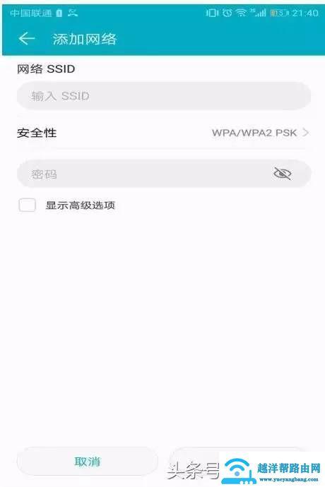 如何隐藏你家的无线WiFi防止被蹭网