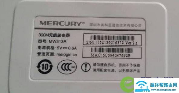 melogin.cn手机登录入口用户名密码指南 1