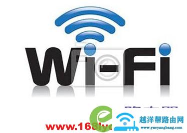腾达(Tenda)AC5手机修改wifi密码的方法? 1