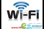 腾达(Tenda)AC5手机修改wifi密码的方法?【图文】
