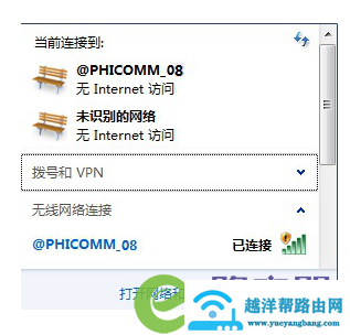 phicomm斐讯路由器无法进入路由器登录管理界面 2