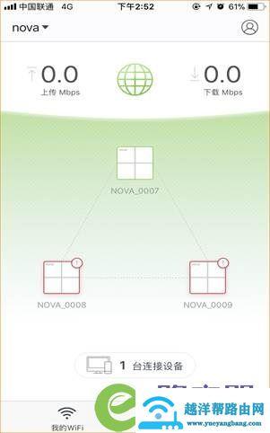 腾达(Tenda)novaMW6怎么设置AP模式? 5