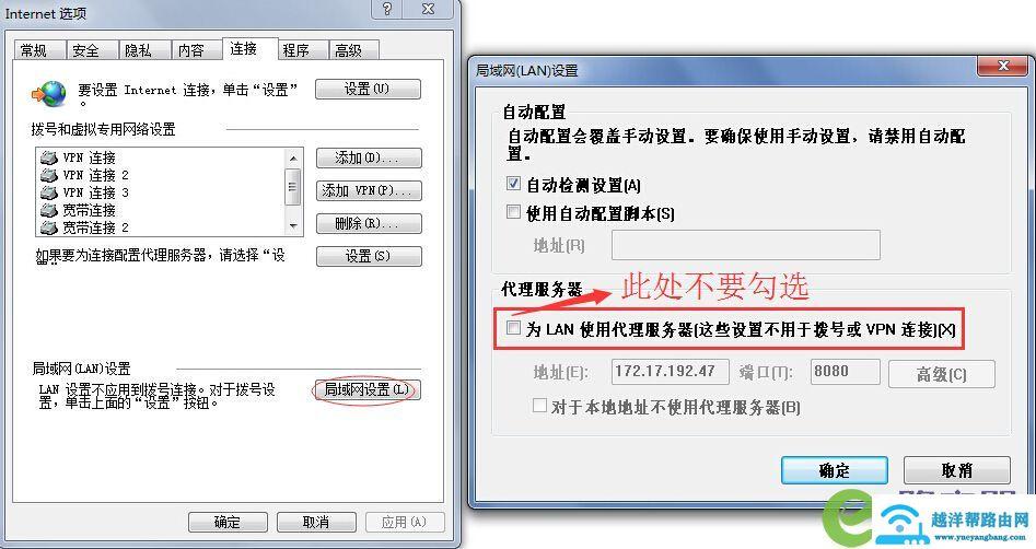 phicomm斐讯路由器无法进入路由器登录管理界面 5