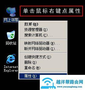 TP-Link <a href=https://www.yueyangbang.com target=_blank class=infotextkey>路由器设置</a> - david__yang - 我的博客