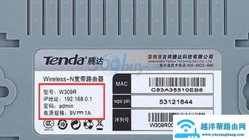 管理员密码是多少,192.168.0.1管理员密码一般是什么?