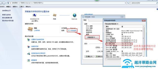 怎么找到无线路由器的登录管理界面
