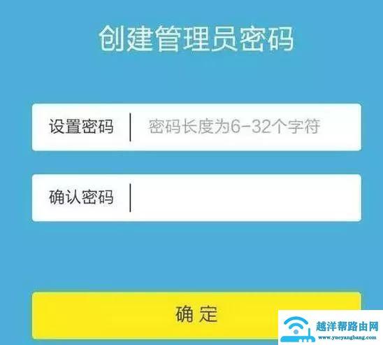 家里WiFi被蹭了怎么办?学会这4步,用手机就能修改密码 4