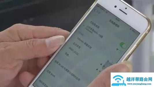 家里WiFi被蹭了怎么办?学会这4步,用手机就能修改密码 1