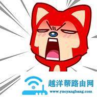 如何通过光猫状态判断网络故障?