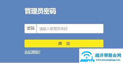 输入192.168.1.1出现中国电信怎么办? 1