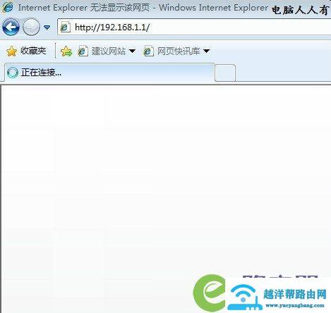 192.168.1.1的官网登陆地址怎么查看和修改 4