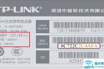 tp-link管理员密码是多少(登录入口tplogin.cn)【图解】