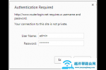 routerlogin.net和routerlogin.com不打开无法登录?【图解】