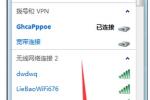 迅捷无线扩展器怎么更换扩展新的无线wifi?【图】