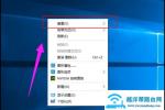 腾达(Tenda)MW3-只支持2.4G网络的智能家庭设备如摄像头,无法联网怎么办?【图】