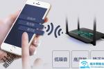 用手机怎么设置磊科Power4S无线万能中继(Wisp)桥接【图】