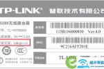 查找路由器登录IP地址指南【图文】