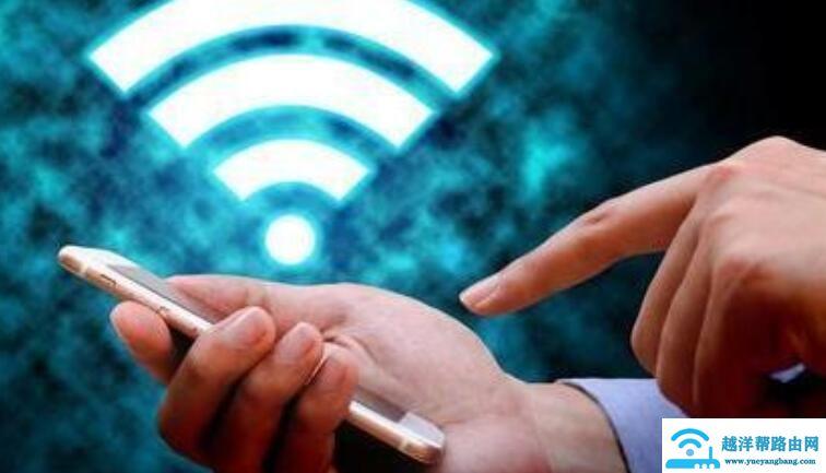 怎么改家里的wifi密码?