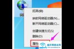 笔记本电脑怎么设置wifi热点【图】