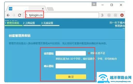 登录入口tplogincn登录首页地址是什么?