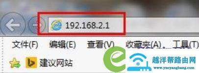 斐讯路由器192.168.2.1管理员密码 1