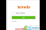 Tenda(腾达)AC5登录密码 默认密码是多少?【图文】