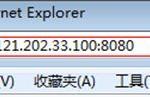 TP-Link TL-WDR3310 无线路由器映射服务器操作流程【图文】